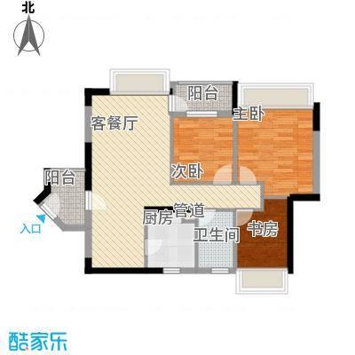 万科新里程88.00㎡万科新里程户型图B5栋06单元3室2厅1卫1厨户型3室2厅1卫1厨