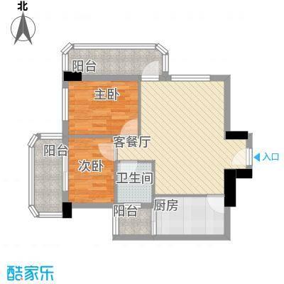 恒华阁79.00㎡恒华阁户型图2室2厅户型图2室2厅1卫1厨户型2室2厅1卫1厨
