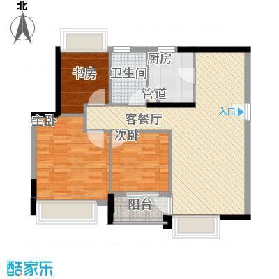 万科新里程90.00㎡万科新里程户型图B9栋03单元3室2厅1卫1厨户型3室2厅1卫1厨