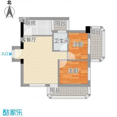 恒华阁56.00㎡恒华阁户型图2室2厅户型图2室2厅1卫1厨户型2室2厅1卫1厨