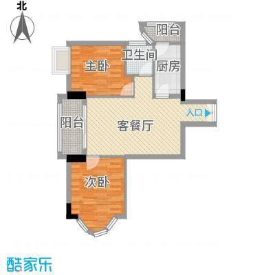 方凯华庭75.18㎡方凯华庭户型图B-D单元2室2厅1卫1厨户型2室2厅1卫1厨