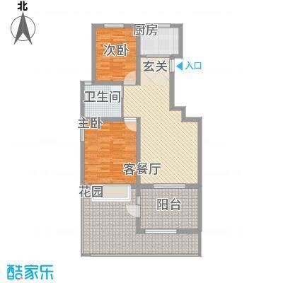 金色家园97.06㎡金色家园户型图8#A/B(1-3层)户型2室2厅1卫1厨户型2室2厅1卫1厨