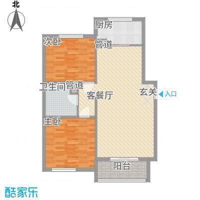 金太广场2室2厅户型2室2厅1卫1厨
