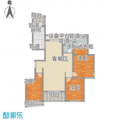 江城逸品165.43㎡江城逸品户型图9#R-1户型3室2厅2卫1厨户型3室2厅2卫1厨