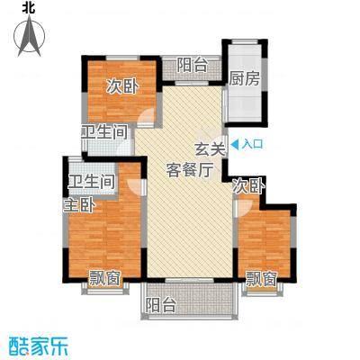 东城国际东城国际户型图a-1户型3室2厅2卫1厨户型3室2厅2卫1厨