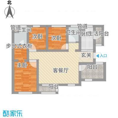 万科金域曲江76.00㎡万科金域曲江户型图C户型2室2厅1卫1厨户型2室2厅1卫1厨