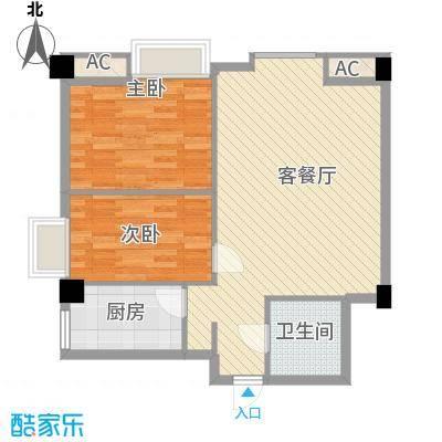 东泰城市之光84.79㎡东泰城市之光户型图A22室2厅1卫1厨户型2室2厅1卫1厨