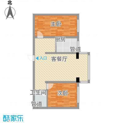 恒盛家园94.62㎡户型2室2厅1卫1厨