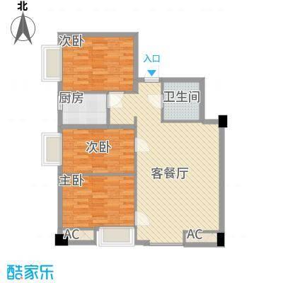 东泰城市之光99.92㎡东泰城市之光户型图A13室2厅1卫1厨户型3室2厅1卫1厨
