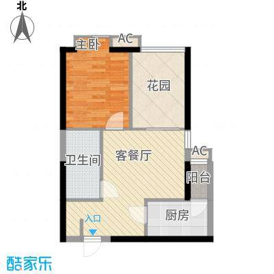 东泰城市之光61.62㎡东泰城市之光户型图D41室2厅1卫1厨户型1室2厅1卫1厨