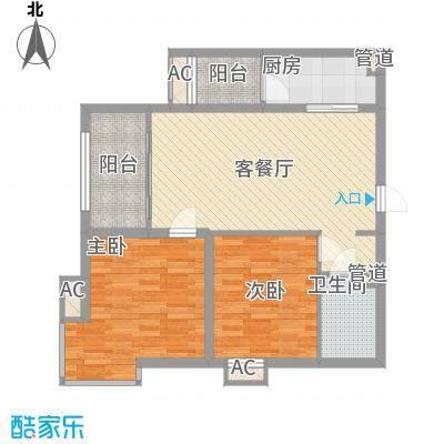 东泰城市之光84.04㎡东泰城市之光户型图D2户型2室2厅1卫1厨户型2室2厅1卫1厨