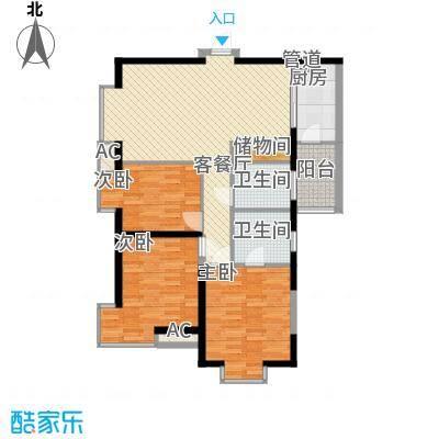 东泰城市之光117.25㎡东泰城市之光户型图E13室2厅2卫1厨户型3室2厅2卫1厨