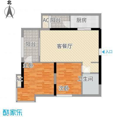 东泰城市之光91.65㎡东泰城市之光户型图D22室2厅1卫1厨户型2室2厅1卫1厨