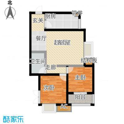 卡布奇诺国际社区83.80㎡A户型2室2厅1卫1厨