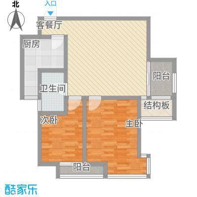 枫韵蓝湾83.19㎡枫韵蓝湾户型图2室2厅1卫1厨户型10室