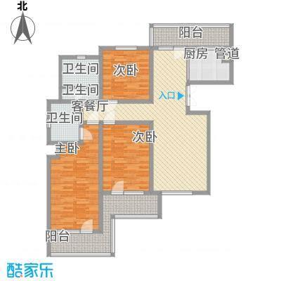 晏园凤凰汇146.00㎡晏园凤凰汇户型图C户型3室2厅2卫1厨户型3室2厅2卫1厨