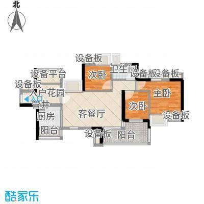 万科天景花园90.00㎡万科天景花园户型图b23室2厅1卫1厨户型3室2厅1卫1厨