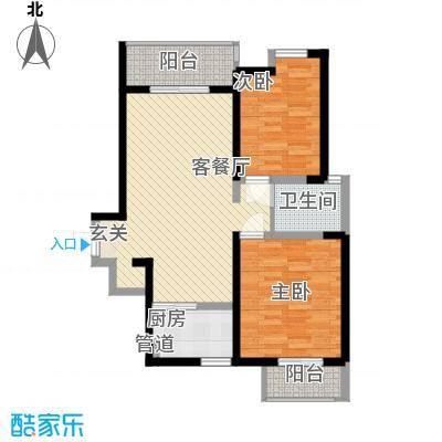 东方雅居94.03㎡东方雅居户型图A2户型图2室2厅1卫1厨户型2室2厅1卫1厨