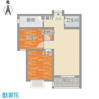 水岸花城户型图三期大泊境 A1户型图 2室2厅1卫1厨