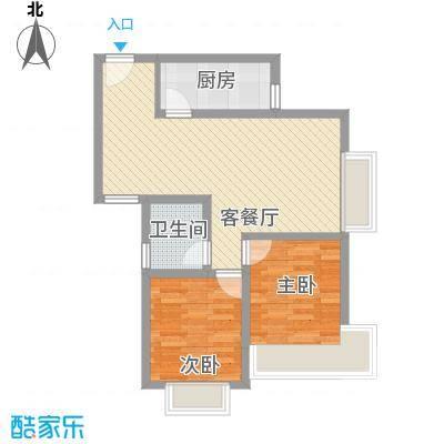 北城新天地 2室 户型图