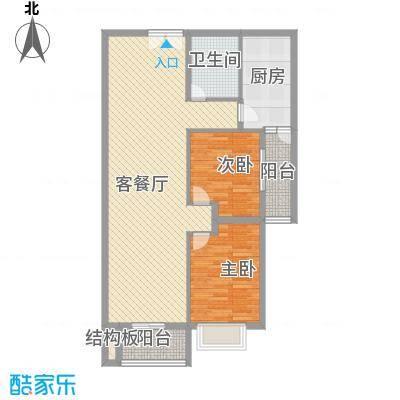 乐府国际公寓户型图C3户型图 2室2厅1卫1厨