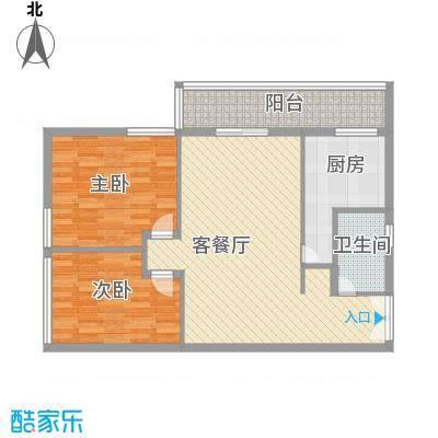 乐府国际公寓户型图C1户型图 2室2厅1卫1厨