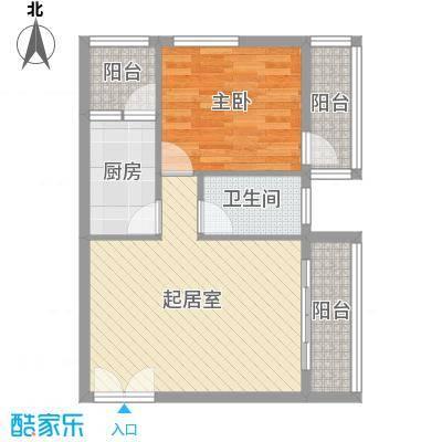 乐府国际公寓户型图B2户型图 1室2厅1卫1厨