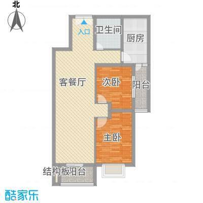 乐府国际公寓户型图C2C4户型图 2室2厅1卫1厨