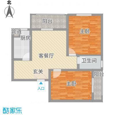 永新苑・西区户型图A4 2室2厅1卫1厨