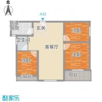 永新苑・西区户型图A5 3室2厅1卫1厨