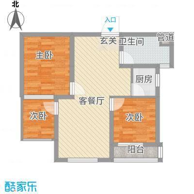 永新苑・西区户型图A7 3室2厅1卫1厨