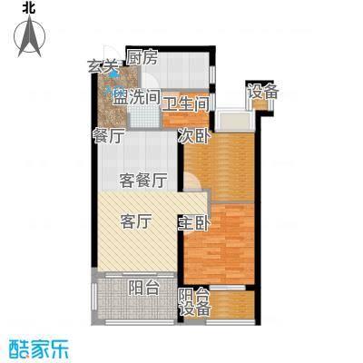大兴九臻户型图1期1号楼B户型(售完) 2室2厅1卫1厨