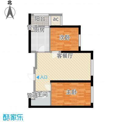 莱安逸珲户型图17#01户型 2室2厅1卫1厨