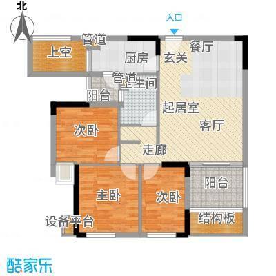 龙光峰景华庭90.79㎡龙光峰景华庭户型图8栋B座2-18层02单元3室2厅1卫1厨户型3室2厅1卫1厨