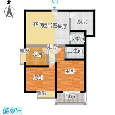 山水华城117.03㎡山水华城户型图1#A户型3室2厅2卫1厨户型3室2厅2卫1厨