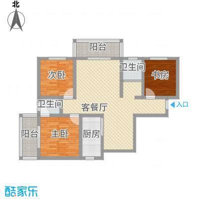 蓝波湾106.17㎡蓝波湾户型图2#A户型3室2厅2卫1厨户型3室2厅2卫1厨