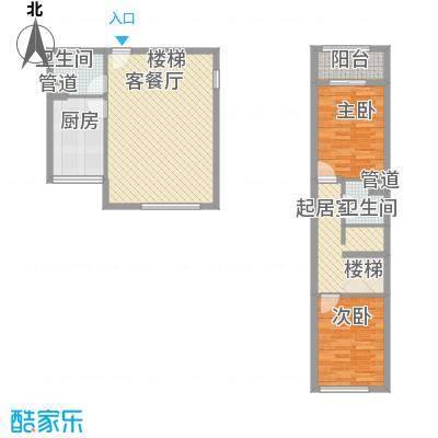 数字365/数字空间104.08㎡数字365/数字空间户型图E10户型2室2厅2卫1厨户型2室2厅2卫1厨
