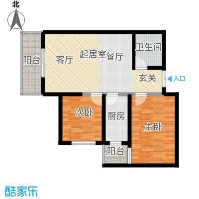 山水华城97.66㎡山水华城户型图2#C户型2室2厅1卫1厨户型2室2厅1卫1厨