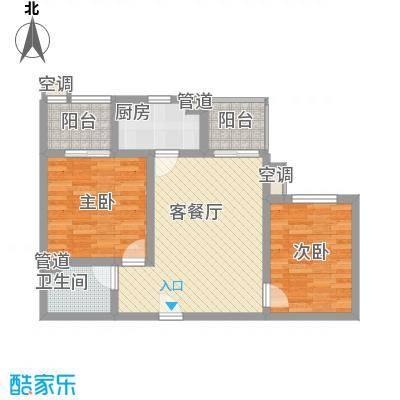 蓝波湾78.12㎡蓝波湾户型图1#B户型2室2厅1卫1厨户型2室2厅1卫1厨