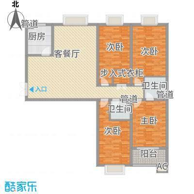 互助路1号189.37㎡互助路1号户型图B3户型4室2厅2卫1厨户型4室2厅2卫1厨