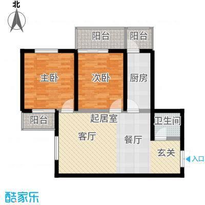 山水华城103.63㎡山水华城户型图2#B户型2室2厅1卫1厨户型2室2厅1卫1厨