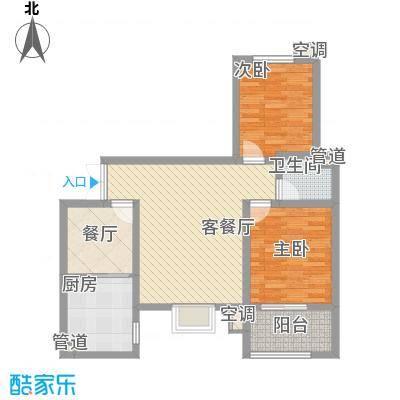 蓝波湾94.01㎡蓝波湾户型图1#D户型2室2厅1卫1厨户型2室2厅1卫1厨