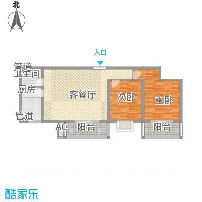 互助路1号96.23㎡互助路1号户型图A2户型2室2厅1卫1厨户型2室2厅1卫1厨