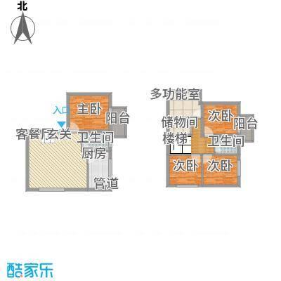 数字365/数字空间130.46㎡数字365/数字空间户型图E5户型4室2厅2卫1厨户型4室2厅2卫1厨