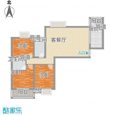 互助路1号129.20㎡互助路1号户型图A1户型3室2厅2卫1厨户型3室2厅2卫1厨
