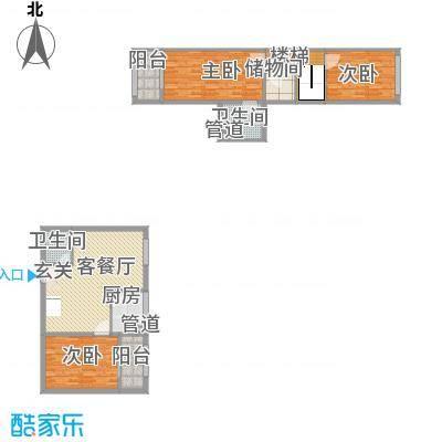 数字365/数字空间138.20㎡数字365/数字空间户型图E3户型3室2厅2卫1厨户型3室2厅2卫1厨