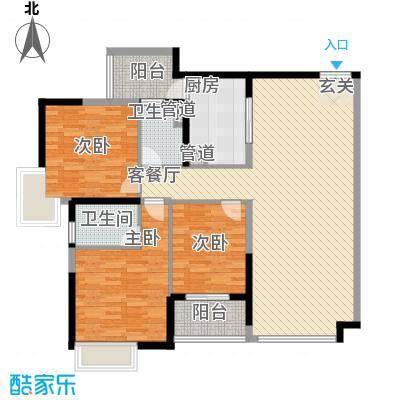 中海�晖华庭132.16㎡中海�晖华庭户型图A8栋29-31层02单位3室2厅2卫1厨户型3室2厅2卫1厨