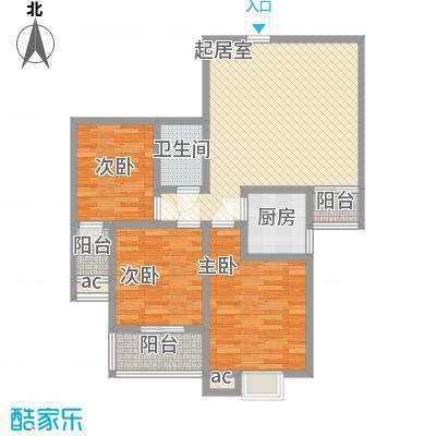 锦绣芙蓉公馆105.10㎡锦绣芙蓉公馆A户型10室