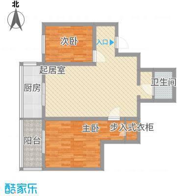 锦绣芙蓉公馆83.75㎡锦绣芙蓉公馆C户型10室