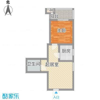 锦绣芙蓉公馆52.76㎡锦绣芙蓉公馆H户型10室
